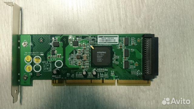 ADAPTEC AIC 7901 ULTRA320 SCSI DRIVERS FOR WINDOWS VISTA
