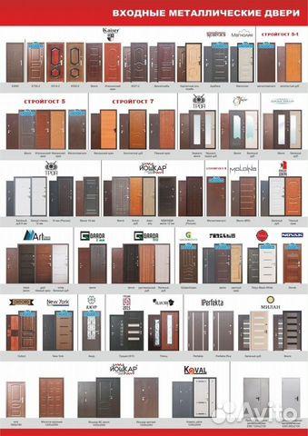 каталог нестандартных входных дверей