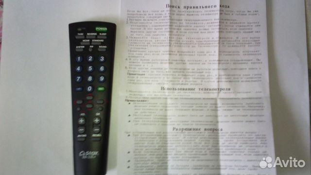 Rm-33e инструкция img-1
