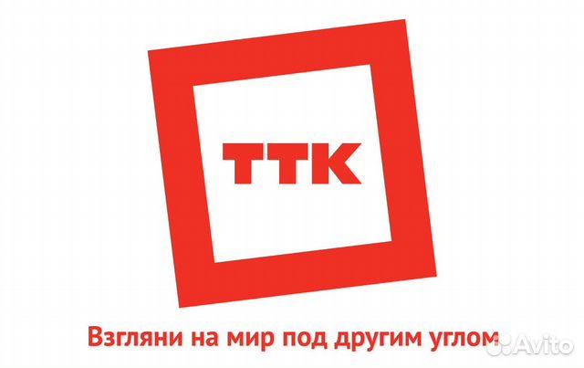 Подать объявление на авито таганрог бесплатно порнуха фото частные объявления