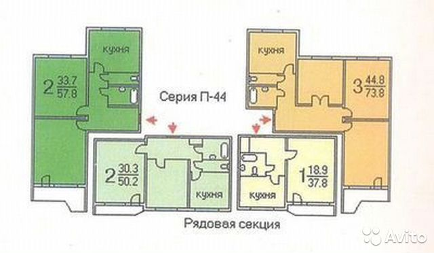 1-к квартира, 38 м?, 11/17 эт. - купить, продать, сдать или .