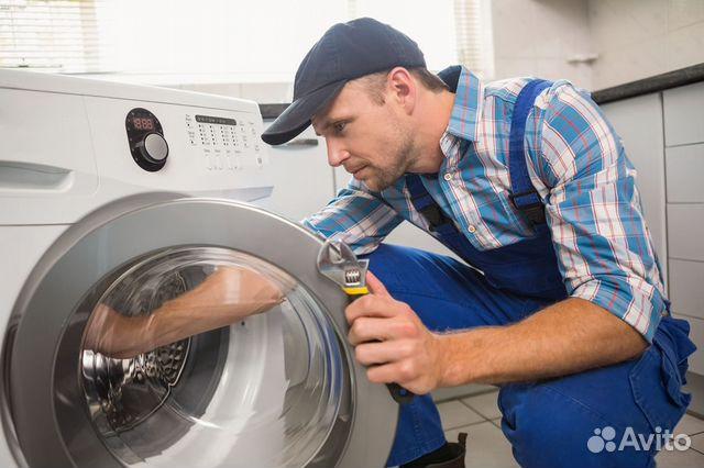 Обслуживание стиральных машин bosch 2-й Смоленский переулок ремонт стиральных машин свао москва