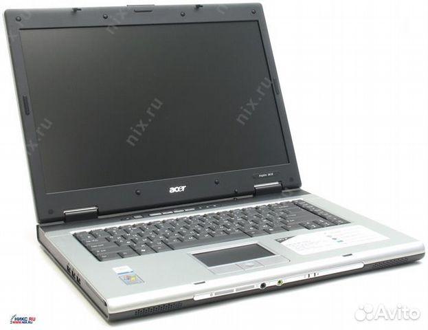Acer Aspire 7530 Broadcom Bluetooth Driver for Windows 7