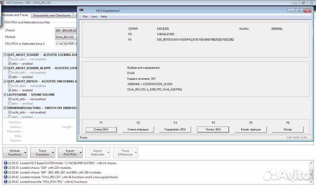 inpa 5.0.2 инструкция по применению