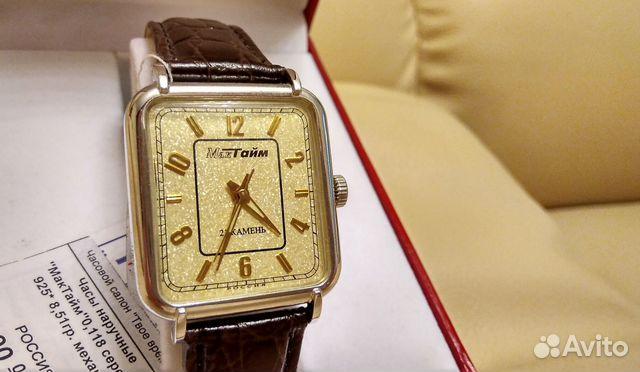 55423faffc06 Серебряные часы Мактайм 0.118   Festima.Ru - Мониторинг объявлений