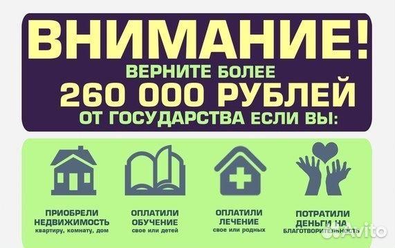 исчезновение страхование ипотеки где дешевле омск всяком случае