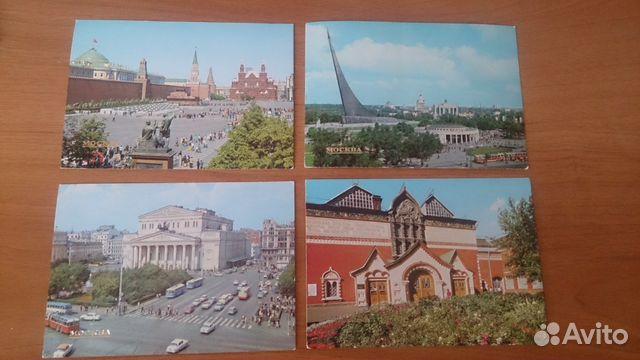 Открытки СССР 89128031905 купить 1