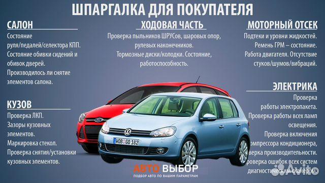 Налог при покупке автомобиля с пробегом