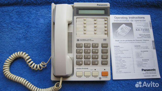 VOLUME DO 3005 SIEMENS BAIXAR TELEFONE EUROSET