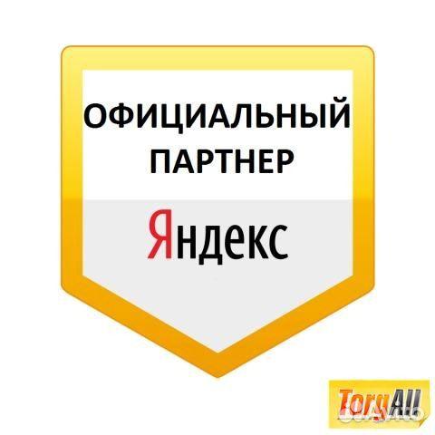 Авито новосибирск работа водителем