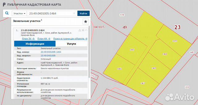 База кадастровых номеров земельных участков поразил