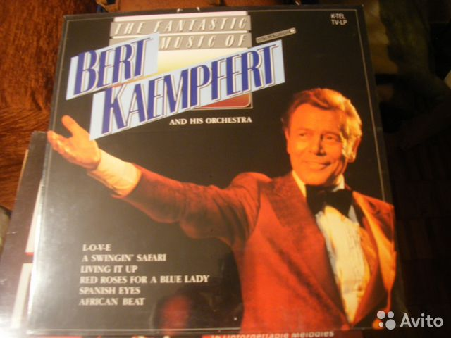 Bert Kaempfert The Fantastic Music винил— фотография №1