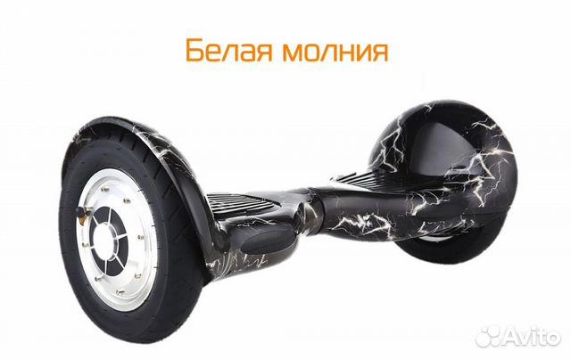 Купить во владикавказе мини скутер на авито