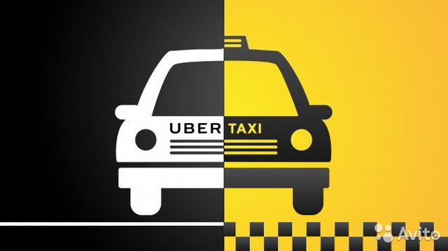 Drive or Ride with Uber in Moscow  Uber
