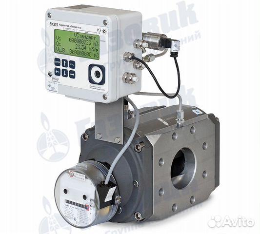 Комплекс для измерения количества газа СГ-ЭК-Р-100/1,6 RABO G65