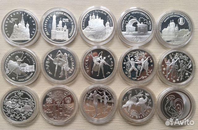 Монеты пруф купить 2 гривні 1997 рік перша річниця конституції україни купить