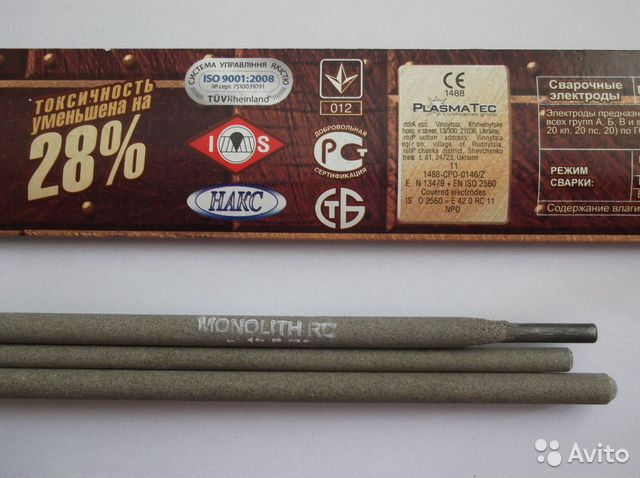 электроды монолит 2 мм цена в крыму термобелье