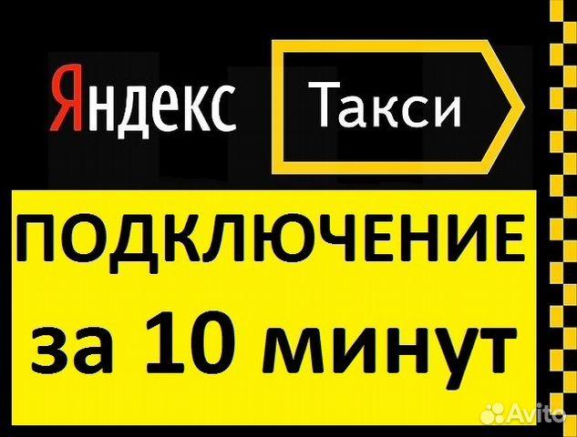 Дать объявление на авито рубцовск частные объявления о сдаче жилья в санкт-петербурге