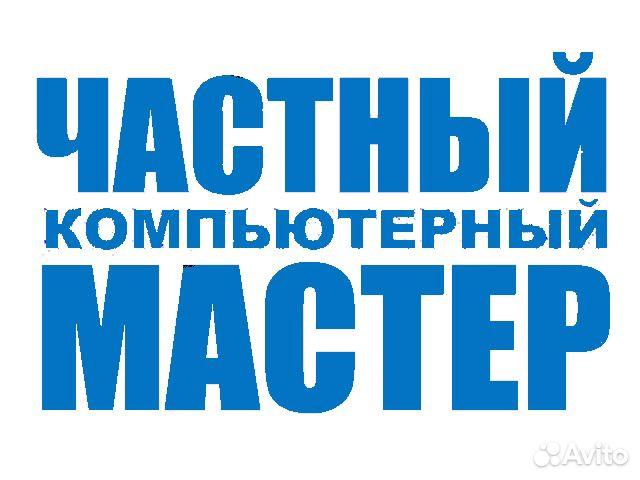 Объявления в астрахани услуги работа в омске все свежие вакансии