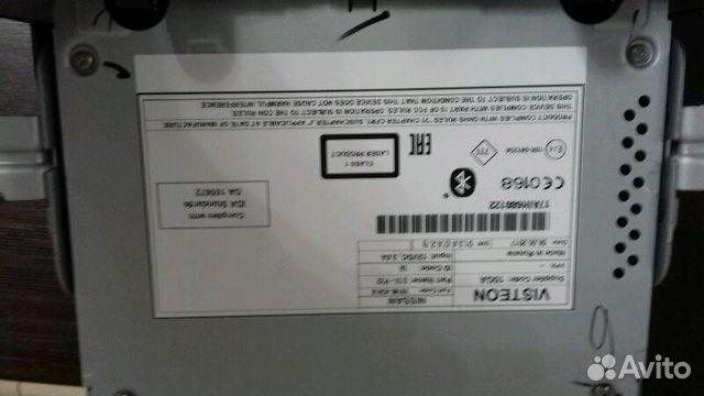 Штатная магнитола Ниссан Хтрейл, Ниссан Кашкай 89829622782 купить 2