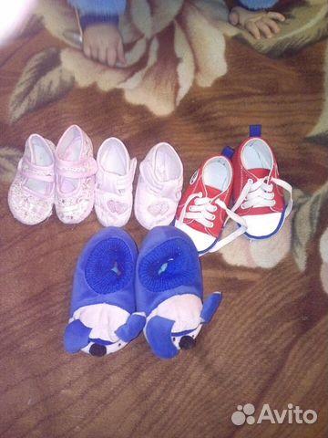 8b6f46e23 Отдам детскую обувь за шоколадку купить в Оренбургской области на ...