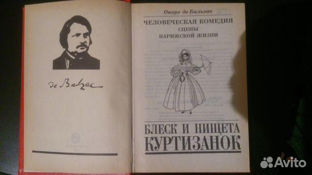 Индивидуалки санкт петербурга и гатчины
