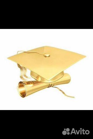 Услуги Дипломные курсовые контрольные курсы по педагогике в  Дипломные курсовые контрольные курсы по педагогике фотография №1