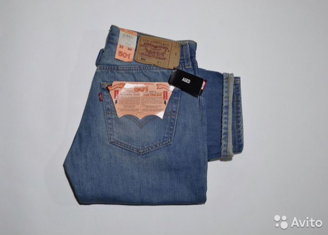porter s 5 force analysis of levis strauss In-depth and authentic source of porter five forces analysis on companies  porter's five forces model of levi strauss & co (levi's) by adamkasi.