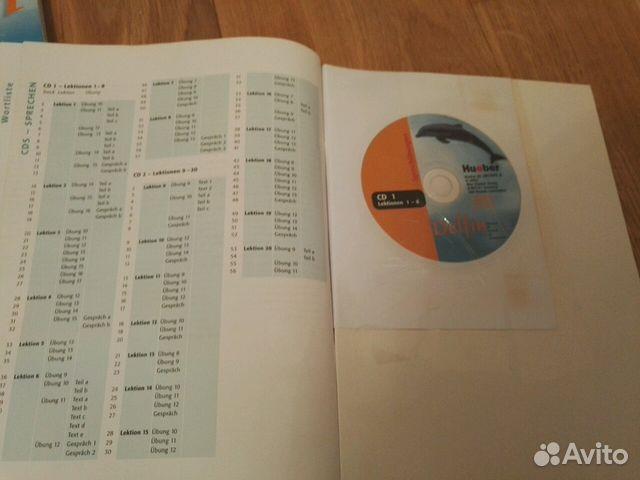 Delfin учебник по немецкому языку
