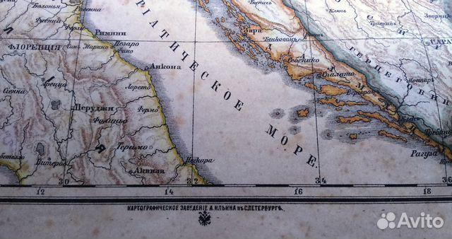 Старинные карты. Атлас Ильина, 19 век 89119196999 купить 5