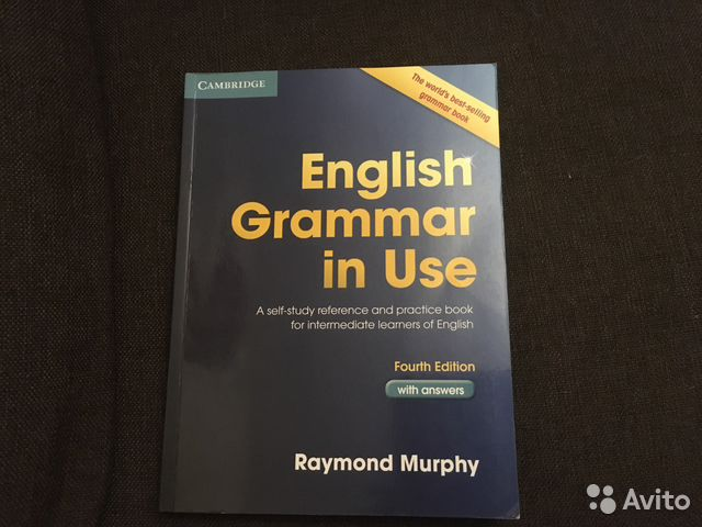 grammar in use intermediate гдз