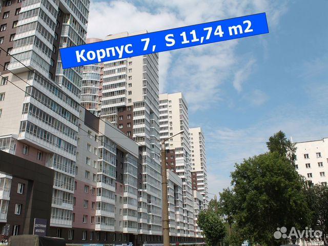 Киров авито коммерческая недвижимость коммерческая недвижимость и земельные участки