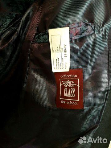 Школьный костюм 89245091354 купить 2