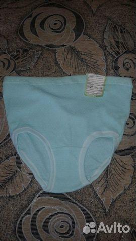 Новые панталоны рейтузы женские разные 48-56   Festima.Ru ... 57212202ee6