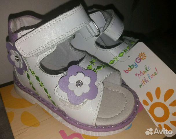 Новые сандалии Baby go 89273207712 купить 1