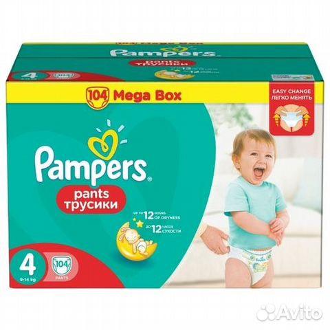 Pampers pants трусики 4 и 5   Festima.Ru - Мониторинг объявлений 07f835877a8