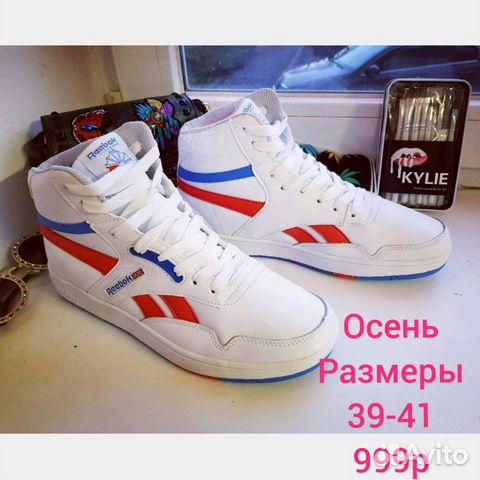 33f5a65c Рибок белые мужские кроссовки осенние новые купить в Калининградской ...