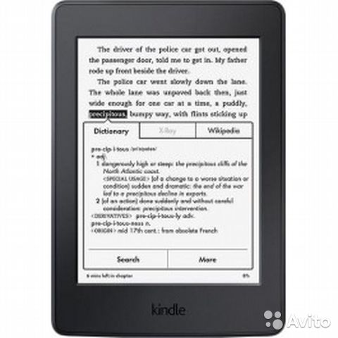 Ing Pdf Onto Kindle Fire