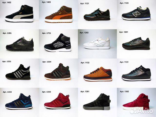 3c38594f Зимние Кроссовки Adidas Nike Reebok Puma купить в Москве на Avito ...