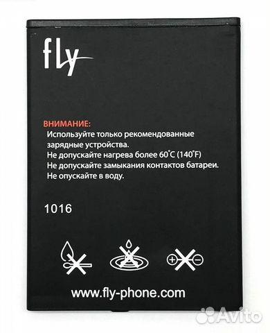 Аккумулятор BL9012 для Fly FS509 / FS508 Оригинал