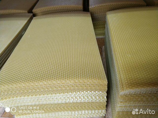 Вощина, канди, пчелоинвентарь, рамки 89172206871 купить 1