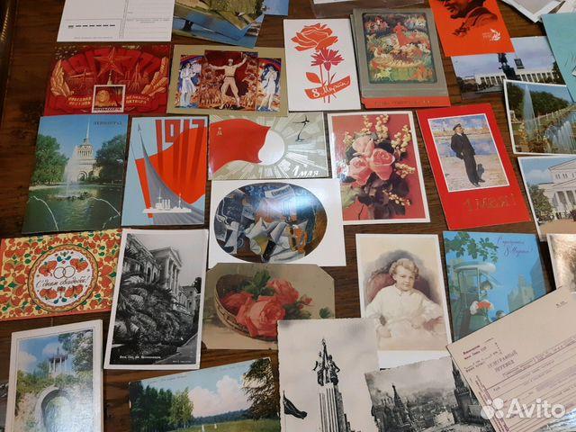 Открытка, коллекционные открытки продаю