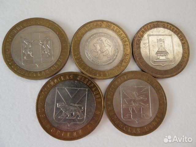 Монеты юбилейные купить 5