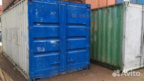 89370628016 6 meter Container Metal