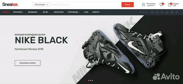 13fbf6d0d5a8 Интернет магазин спортивной одежды с поставщиком купить в Санкт ...