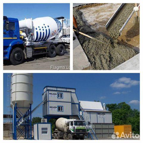 Бетон в волжске купить бетон сертифицированный