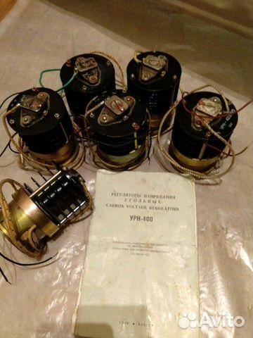 Угольный регулятор напряжения урн-400 купить 1