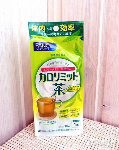 чай для похудения купить москва