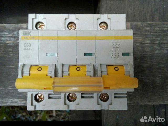 Электротовары 89088085084 купить 7