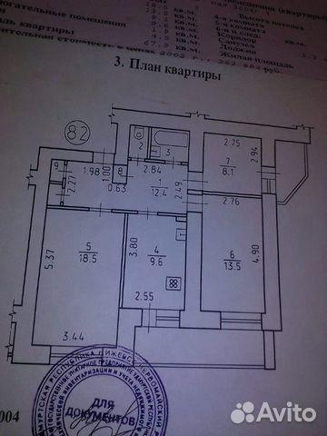 3-к квартира, 70 м², 14/14 эт. 89120209893 купить 1